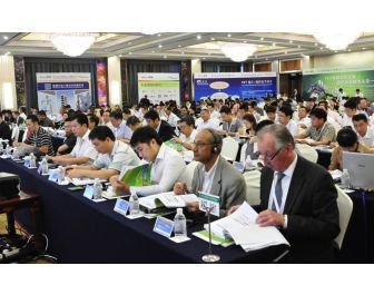 300 participants attended The 8th China International Recycled Polyester Forum