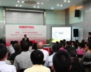 Topics of Medtec China 2012 conferences announced