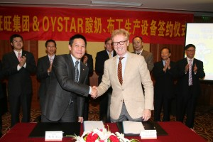 OYSTAR receives major order from China