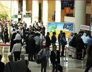 Arabplast 2013 to be held at Dubai in January