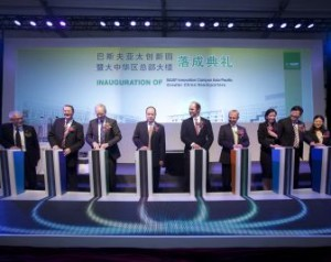 BASF inaugurates new Innovation Campus and Greater China headquarters in Shanghai