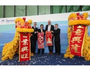 DSM Dyneema opens new Asia Pacific Technical Center in Singapore