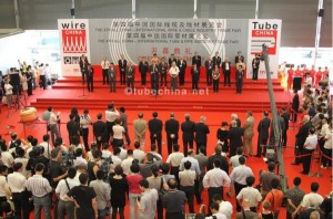 International Tube Trade Fair to be held in April 2014