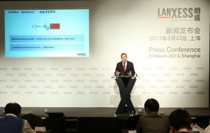 LANXESS opens Application Development Center for Asian plastics industry