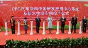 PPG opens automotive coatings development and application center in Tianjin