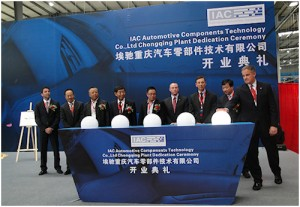 U.S. Tier One opens Chongqing auto skin facility