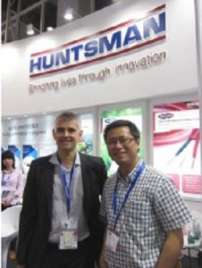 Huntsman TPU to build new production site in Shanghai