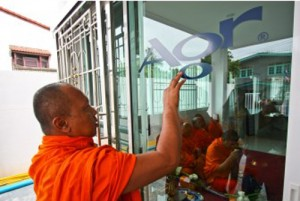 Agr opens new Bangkok sales and service center