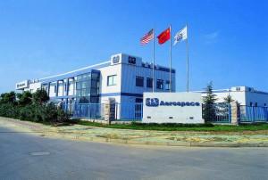 PPG China laboratory wins GL certification