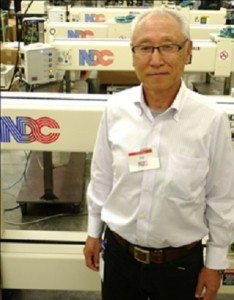 NDC Announces the Appointment of Teruo Horino as Sales Manager for NDC Japan