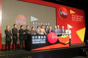 BODW Forum 2013 officially starts