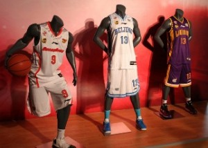 Teijin provides chemically recycled PET fiber for uniforms of China Basketball Association