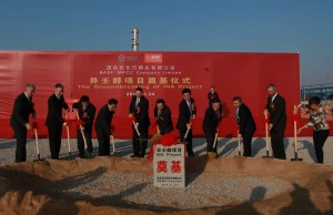 BASF and Sinopec break ground on first isononanol plant in Maoming,China