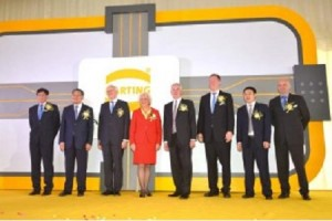 Harting celebrated 25th anniversary