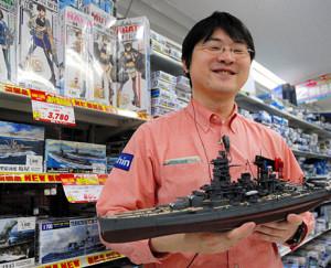 Online 'female' warship game helps boost sales of plastic model kits