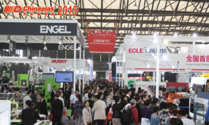 plastics exhibition