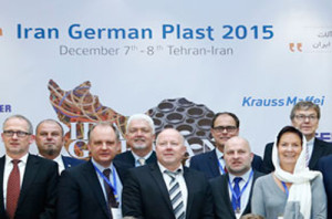 Plastics Industry News