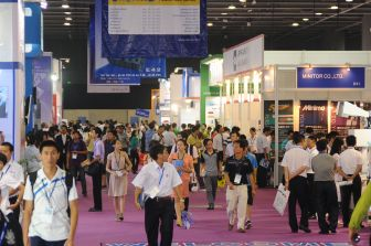 Over 17,000 visitors participated in Asiamold 2012