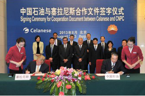 Celanese signs MoU with PetroChina to develop synthetic fuel ethanol in China