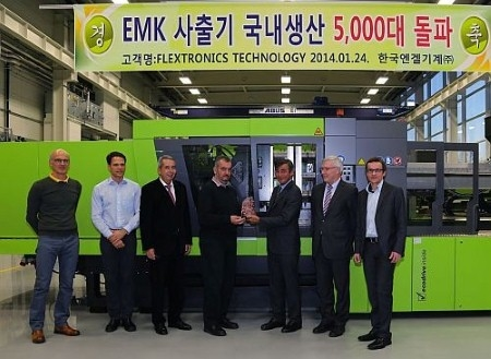 ENGEL Machinery Korea delivers 5000th machine