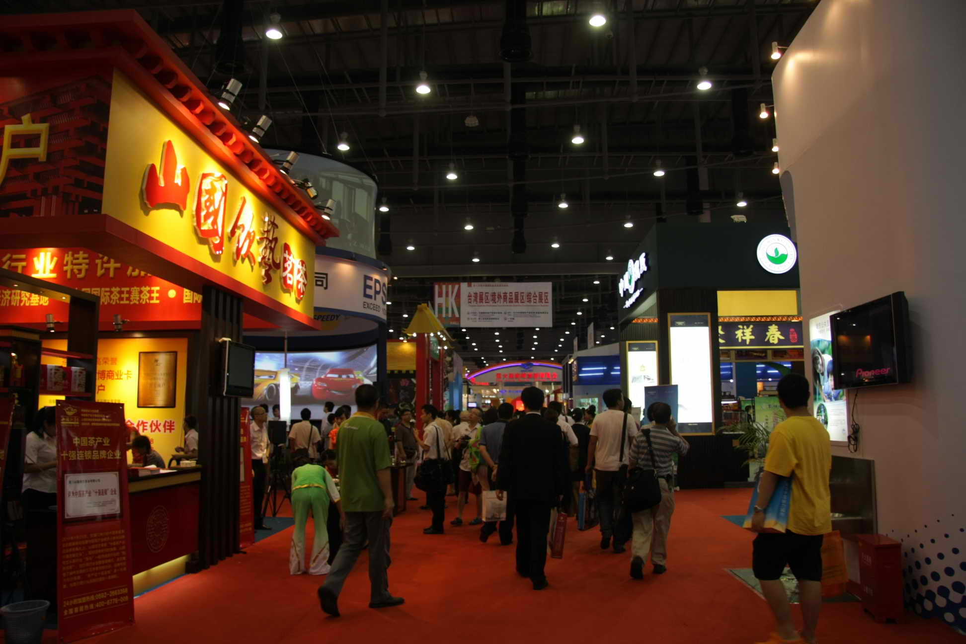 Trade fair duo presents a complete package for the Indian market