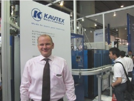 Kautex demonstrates co-extrusion of jerrycan at CHINAPLAS 2013