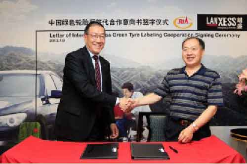 Lanxess cooperates with CRIA to promote green tires in China