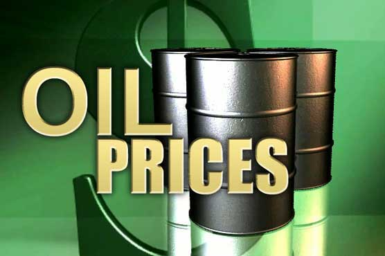 Oil falls below $94 a barrel after supplies rise