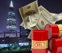 Oil prices slips but remains above $88