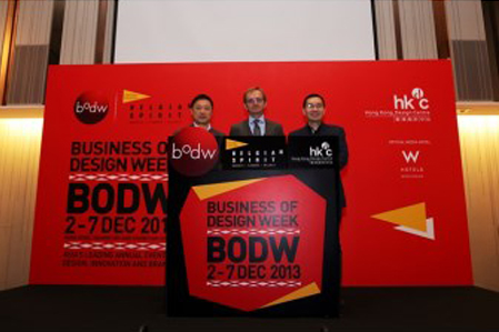 "Over 20 key designers to elaborate the ""Belgian Spirit"" at BODW 2013"