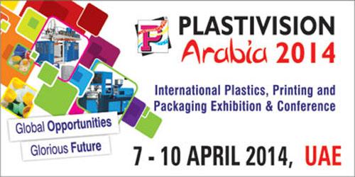 Plastivision Arabia