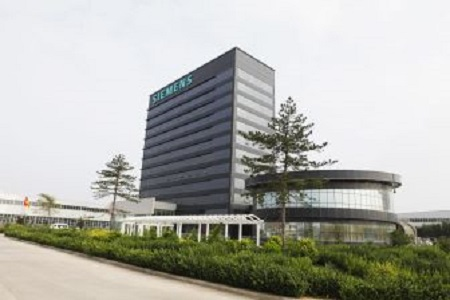 Siemens launches new joint venture plant in China