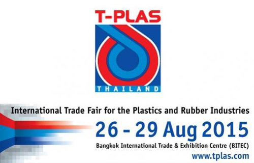 Plastic industry News