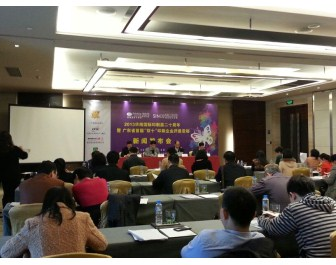 The 20th Printing South China and Sino-Label 2013 to be held in March