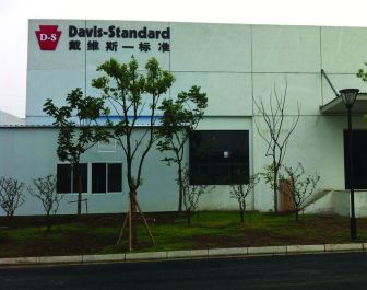 Davis-Standard opens new manufacturing plant in Suzhou, China