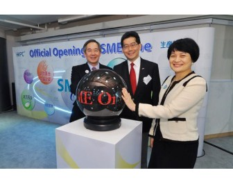 Hong Kong Productivity Council opens business support centre for SMEs